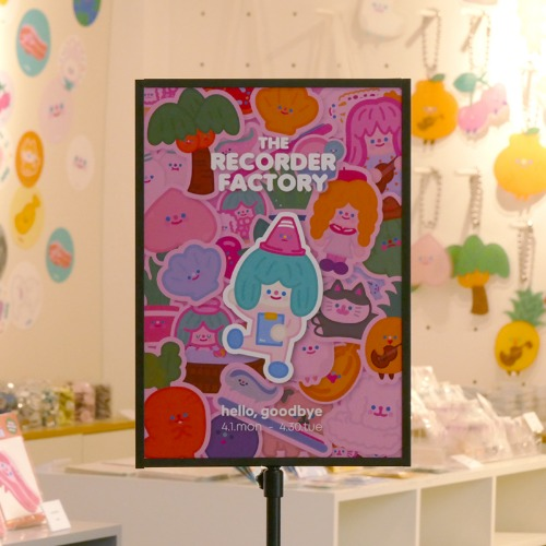 [EXHIBITION] KAWAII THERAPY 500%    4/1~4/30