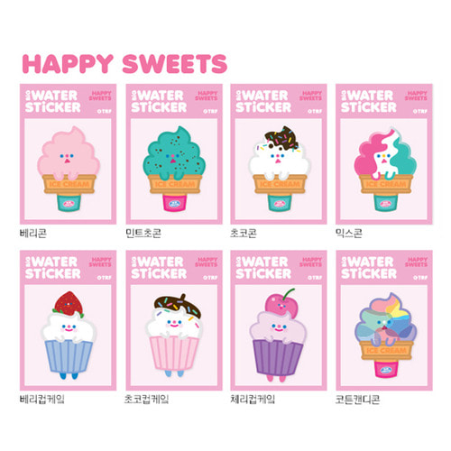 BIG WATER STICKER - HAPPY SWEETS 8type *단종예정