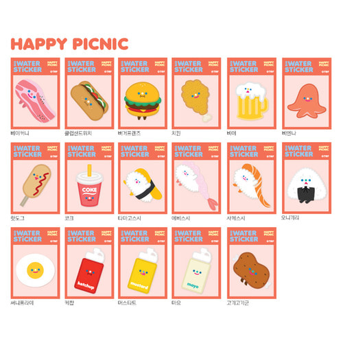 BIG WATER STICKER - HAPPY PICNIC 17type *단종예정
